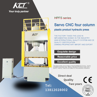 HPFS servo CNC four column plastic product hydraulic press