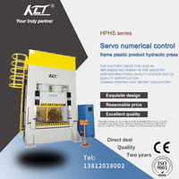 HPHS servo numerical control frame plastic product hydraulic press